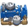 Водосчетчик ВСХНКд Ду80/20 комбинированный с импульсным выходом