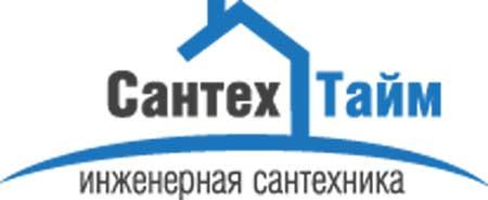 ООО СантехТайм